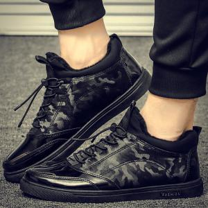 Patent Leather Camouflage Pattern Casual Shoes -