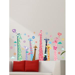 Colorful Giraffe Cartoon Animal Wall Mural Stickers For Kid's Rooms