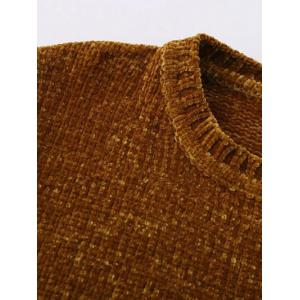 Oversized Chenille Jumper -