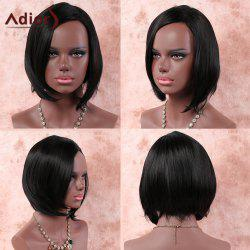 Short Fluffy Side Parting Bob Synthetic Wig