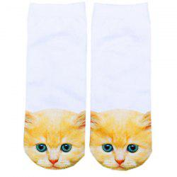 3D Ginger Cat Head Printed Crazy Socks