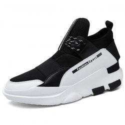 PU Leather Stretch Fabric Athetic Shoes - WHITE AND BLACK