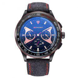 Waterproof Faux Leather Analog Quartz Watch