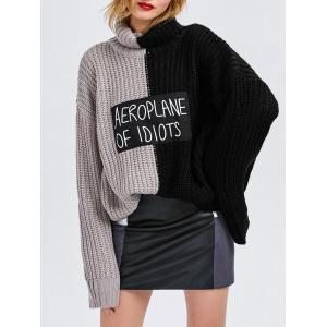 Funnel Neck Two Tone Graphic Chunky Sweater - Light Khaki - One Size