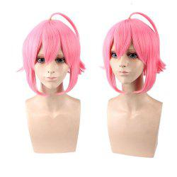 Short Tail Upward Synthetic Tori Himemiya Cosplay Wig