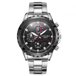 Outdoor Metal Waterproof Analog Quartz Watch