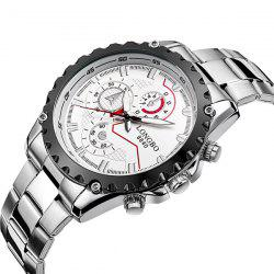 Outdoor Metal Waterproof Analog Quartz Watch - WHITE