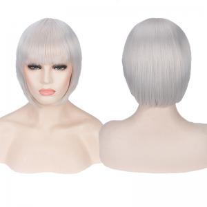 Candy Color Short Neat Bang Straight Synthetic Cosplay Wig - Silver White
