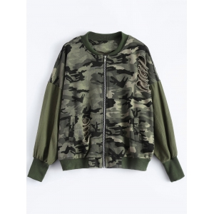 Ripped Camo Bomber Jacket