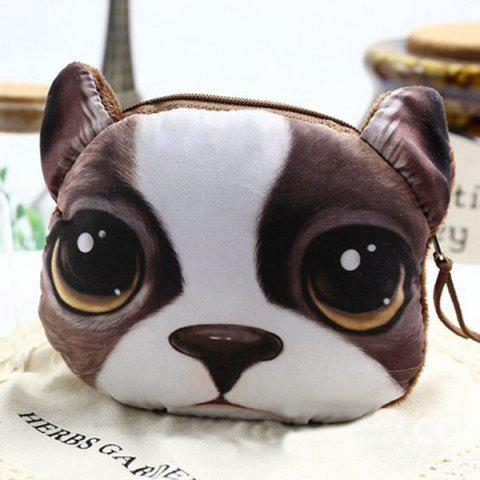 Fashion Plush Insert Animal Print Coin Purse
