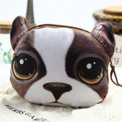 Plush Insert Animal Print Coin Purse -