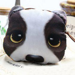 Plush Insert Animal Print Coin Purse
