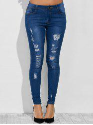 High Waist Distressed Jeans - DEEP BLUE