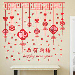 Removable Festive Chinese Wind Wall Stickers