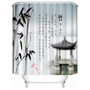 Waterproof Chinese Style Bamboo Landscape Bath Shower Curtain