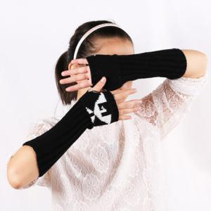 Knitted Ribbed Fingerless Arm Warmers with Bird Pattern - BLACK