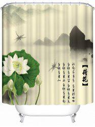 Chinese Ink Paint Landscape Lotus Bath Shower Curtain