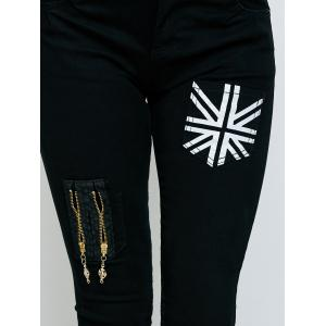 Flag Print Zipper Design Jeans -