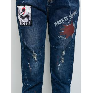 Distressed Printed Patch Design Jeans -