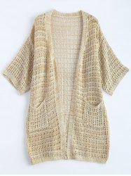 Long Crochet Cardigan With Pocket