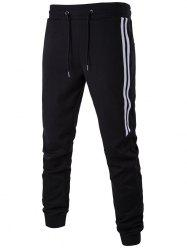 Contrast Drawstring Jogger Pants - BLACK