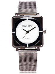 Geometric Dial Plate Vintage Quartz Watch