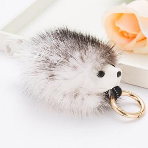 Hedgehog Fuzzy Ball Keychain -