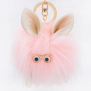 Cartoon Fuzzy Puff Ball Keychain