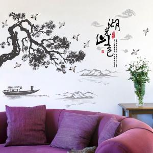 Landscape of Lakes and Hills Ink Painting Removable PVC Wall Stickers