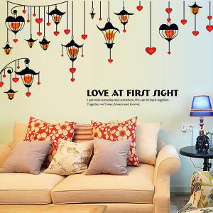 Love Heart Droplight Wall Stickers For Living Room