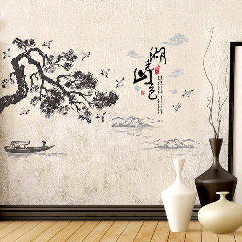 Best Landscape of Lakes and Hills Ink Painting Removable PVC Wall Stickers - BLACK  Mobile