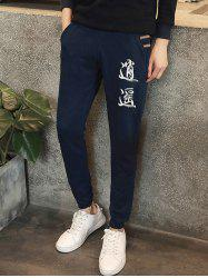 Lace Up Chinese Character Embroidered Jogger Pants