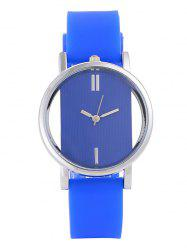 Analog Silicone Wrist Watch