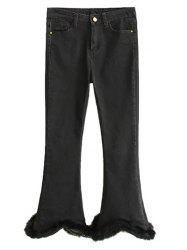 Fuzzy Ninth Flare Jeans - BLACK