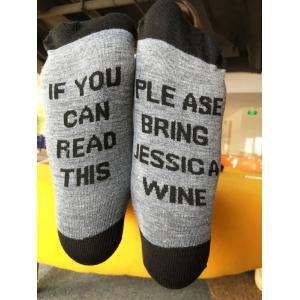 Bring Wine Request Sentence Color Block Ankle Socks - Light Gray