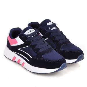 Suede Color Block Athletic Shoes -