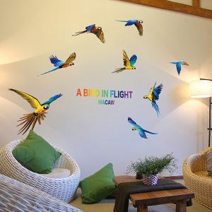 Parrot Bird DIY Wall Stickers Animals For Living Room - BLUE/YELLOW