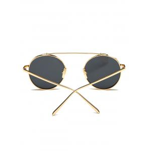 Round Chunky Frame Metal Sunglasses -