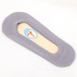 Skidproof Breathable Plain Invisible Socks - GRAY