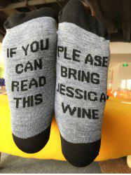 Bring Wine Request Sentence Color Block Ankle Socks