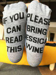 Ankle Socks with Bring Wine Request Sentence Pattern