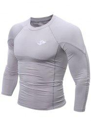 Tight Stitching Crew Neck Cycling Jerseys - GRAY