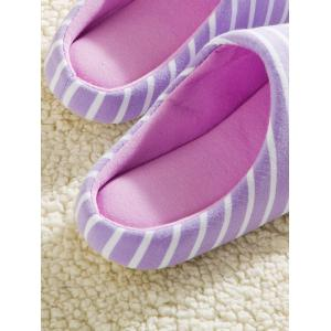 Sweet Color Stripe Indoor Slippers -