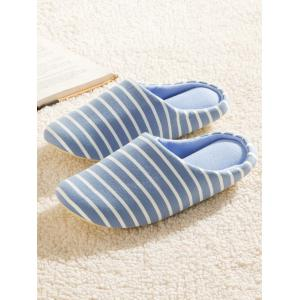 Striped Cotton Fabric House Slippers - AZURE 40