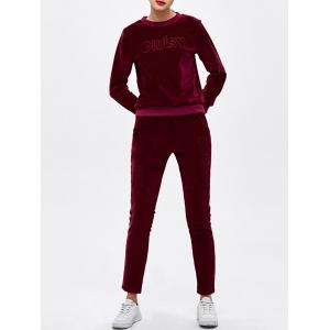Crew Neck Letter Embroidered Sweat Suit - Burgundy - 2xl
