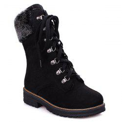 Faux Fur Tie Up Short Boots