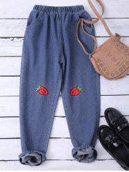 Embroidered Ninth Harem Jeans