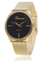 Metal Mesh Band Quartz Watch - BLACK