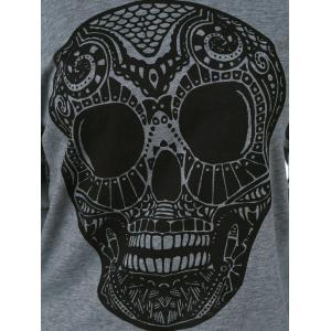 Skull Print Skew Collar Plus Size Sweatshirt - GRAY 2XL