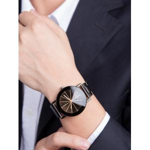 Ray Pattern Conical Surface Quartz Watch
